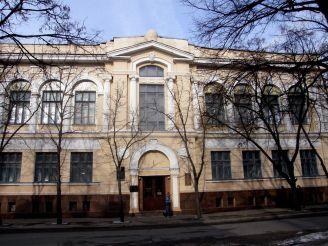 The Kharkiv Art Museum