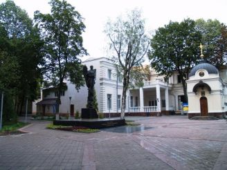 The History Museum of the Kharkiv Internal Affairs