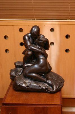 Музей сексуальных исскуств