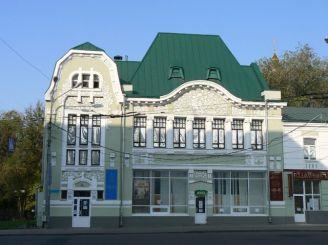 Церковно-історичний музей