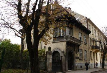 Музей історії медицини Галичини імені Мар'яна Панчишина