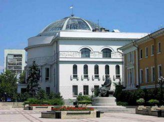 Педагогічний музей України, Київ