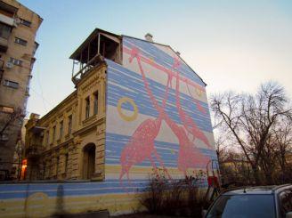 Дом с жирафами, Киев