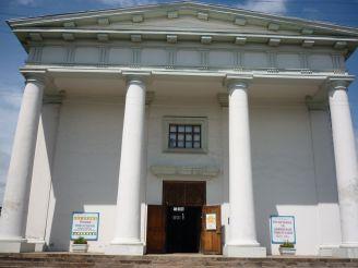 Художественный музей, Умань
