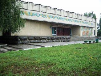 Лысянский исторический музей