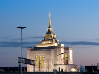Пресвитерианская церковь Иисуса Христа Святых последних дней