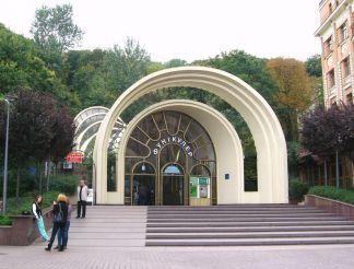 Нижняя станция Киевского фуникулера, Киев