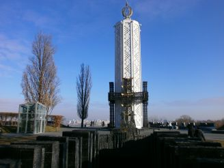 """The National Museum """"Memorial in Commemoration of Famines' Victims in Ukraine """""""