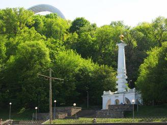 Колонна магдебургского права, Киев