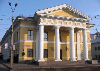 Контрактовый дом, Киев