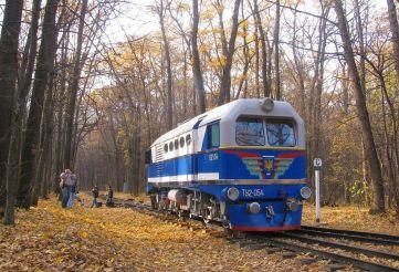 Дитяча «Мала Південна» залізниця, Харків