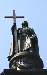 Памятник Владимиру Великому, Киев