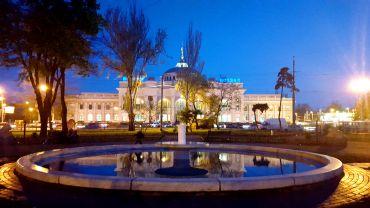 Привокзальная площадь, Одесса