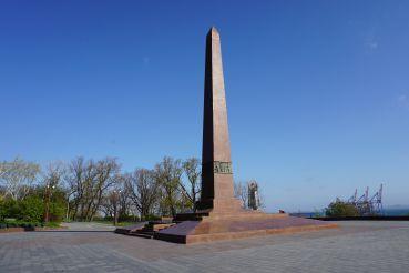 Алея Слави, Одеса