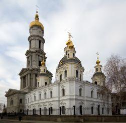 Собор Успения Пресвятой Богородицы, Харьков