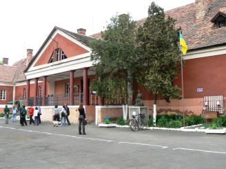 The Berehove Local History Museum