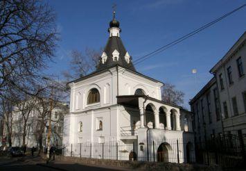 Церква Миколи Доброго, Київ