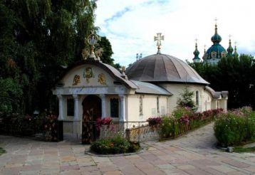 Monastery of the Nativity of the Virgin, Kyiv