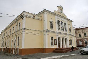 Черновицкая областная филармония