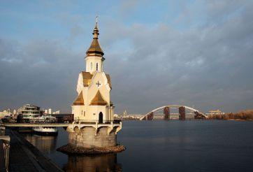 Церква на воді, Київ