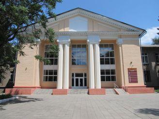 The Zaporizhzhia Regional Puppet Theatre