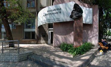 Харківська муніципальна галерея