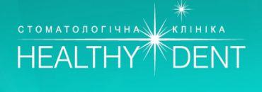 Стоматологическая клиника Healthydent