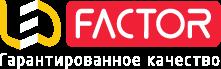 LED Factor