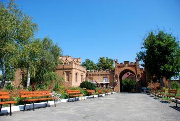 Museum-Reserve