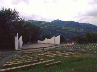 Літній Театр Співоче поле, Рахів
