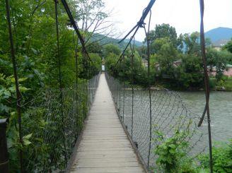 Подвесной мост рахов