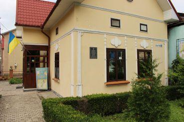Музей караїмської історії та культури, Галич