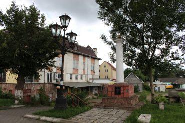 Металевий міст через Дністер, Галич