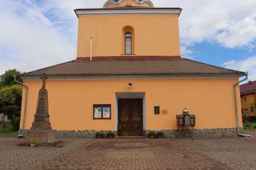 Церква Різдва Христового, Галич