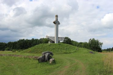 Пам'ятник «Меч і рало», Крилос