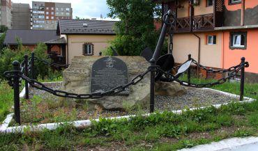 Пам'ятний знак судноплавства на Дністрі, Галич