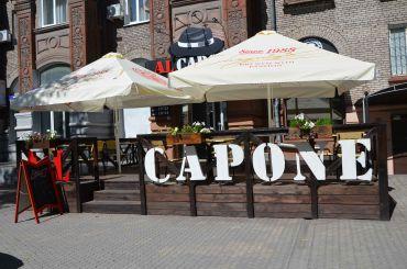 Ресторан AL CAPONE