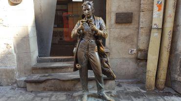 Пам'ятник Леопольду фон Захер-Мазоху, Львів