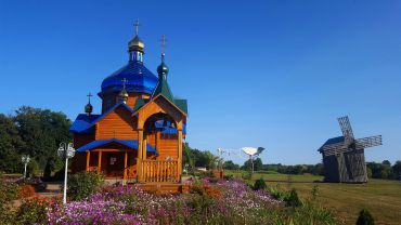 Reserve-museum of Nikolai Gogol