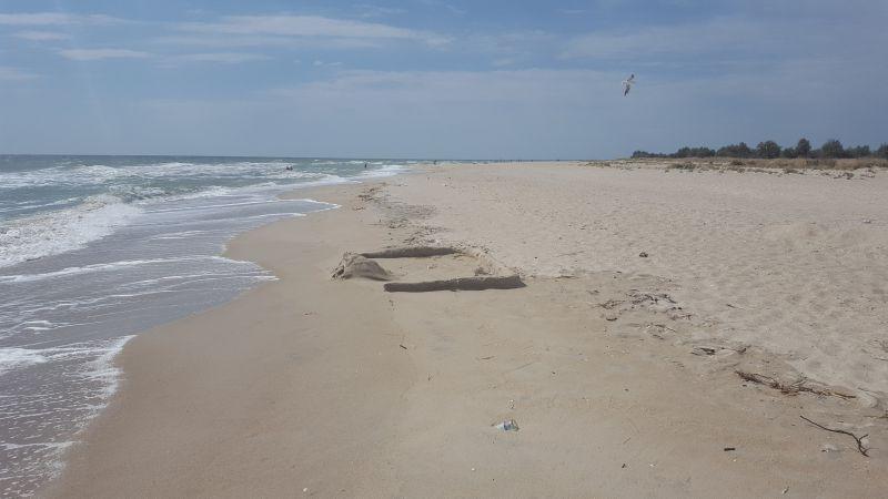 нудисткий пляж фото бердянск