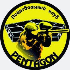 Пейнтбольный клуб PENTAGON