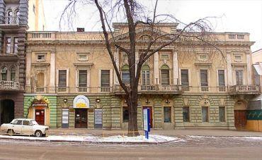 Одеський театр юного глядача імені Миколи Островського