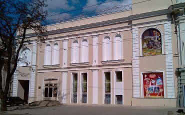 Одеський обласний театр ляльок
