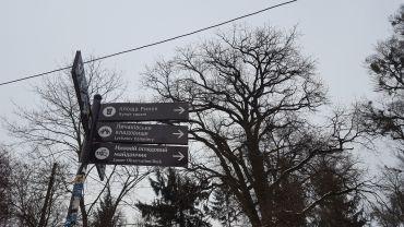 Lviv Castle Hill Park (Vysoky Zamok Park)