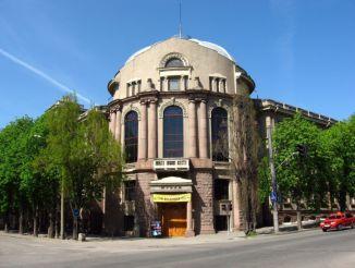 Музей Науки у Флика