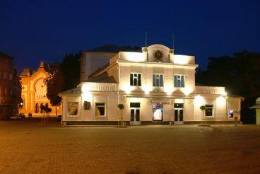 Закарпатский областной театр кукол