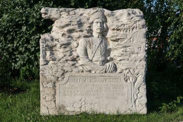 Памятник Нестору Махно