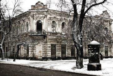 Дом купца Гусева
