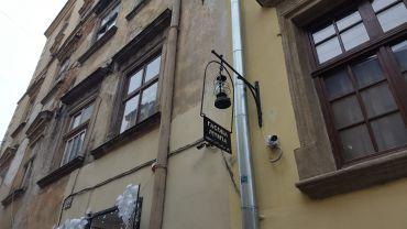 Ресторан-музей «Гасова лямпа», Львов