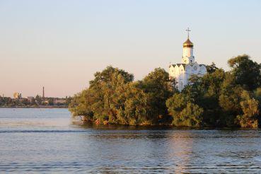 Свято-Николаевский храм, Днепр